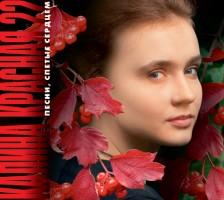Калина Красная 02
